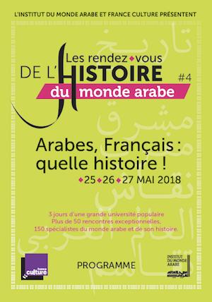 rencontres entre arabes